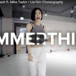 【ダンス】31万回再生!韓国人気ダンサーLia Kimのアフロジャックの曲で最高に弾けて楽しさ全開のダンス!