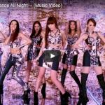 【ダンス】1234万回再生!e-girlsのYMOのRYDEENを見事に蘇らせクール&ビューティー!