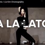 【ダンス】274万回再生!韓国人気ダンサーLia KimのLa La Latchのソロもセンス溢れる振りが炸裂!