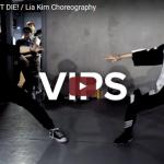 【ダンス】134万回再生!韓国人気ダンサーLia Kimの格闘ダンスVIP'sのスタジオバージョンも熱い!