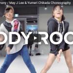 【ダンス】85万回再生!韓国人気ダンサーMay J Leeがフィフス・ハーモニーの曲で見事にフィーバー!