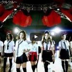 【ダンス】428万回再生!e-girlsの征服ダンス クルクルが早振りだけど見事な圧巻ダンスを披露♪