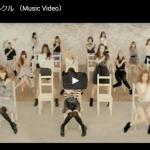 【ダンス】917万回再生!e-girlsのクルクルが女子力満開・共感ポイント満載な曲を爽やかに歌い踊る♪