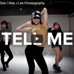 【ダンス】 67万回再生!韓国人気ダンサーMay J Leeが振付し踊るPJの曲が見事なビート感の色合いが凄い!