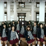 【ダンス】 435万回再生!e-girlsのネバーエンディング・ストーリーのカバー曲でダンス・歌・演技炸裂!