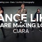 【ダンス】797万回再生!韓国人気ダンサーLia KimがKiiaraのGoldでダンサーも驚く見事なダンス