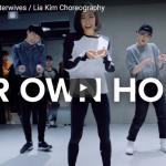 【ダンス】314万回再生!韓国人気ダンサーLia Kimが振付し踊るOur Own Houseがセンス爆発!