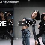 【ダンス】13万回再生!韓国人気ダンサーLia Kimが振付踊るHereがセンス光るハイレベルなダンス!