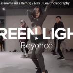 【ダンス】83万回再生!May J Leeが振付し踊るビヨンセGreen Lightが明るく弾けテンションMAX!