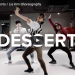 【ダンス】1735万回再生!韓国人気ダンサーLia KimのDessertがファンキーでノリノリ最高な件!