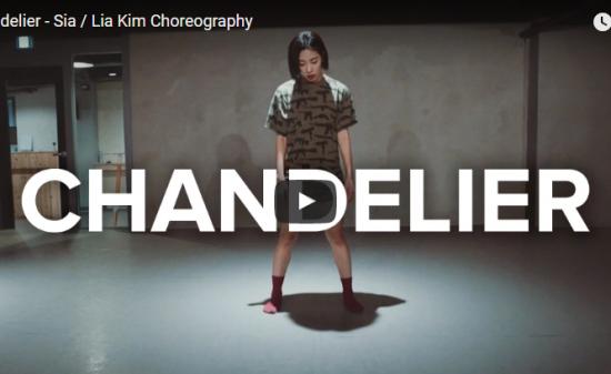 【ダンス】547万回再生!韓国人気ダンサーLia KimのSiaの名曲でソロダンス!感性センス大爆発!