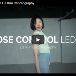 【ダンス】40万回再生!韓国人気ダンサーLia Kimがレデシーのスローな曲で見事なソロで魅せる!