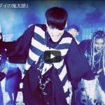 【ダンス】53万回再生!東京ゲゲゲイの「ゲゲゲイの鬼太郎」が怪しさ万点のハイクオリティーパフォーマンス!