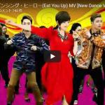 【ダンス】476万回再生!話題の登美丘高校ダンス部のバブリーダンスで再ブレイクした荻野目洋子が輝きが最高!