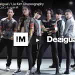 ダンス】258万回再生!Lia Kim振付のDesigualのCM動画がクリエイティブ爆発でクールで最高!