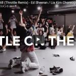 【ダンス】68万回再生!Lia Kim振付のEd SheeranのCastle On The HillでスタジオテンションMAXのダンスを披露!