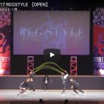 【ダブルダッチ】DDCJ FINAL 2017でREG-STYLEの僅か3分の神業パフォーマンスで観客沸く沸く!