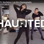 【ダンス】123万回再生!Lia Kim振付StwoのHauntedが妖艶な振付で見事に曲の世界観を表現!