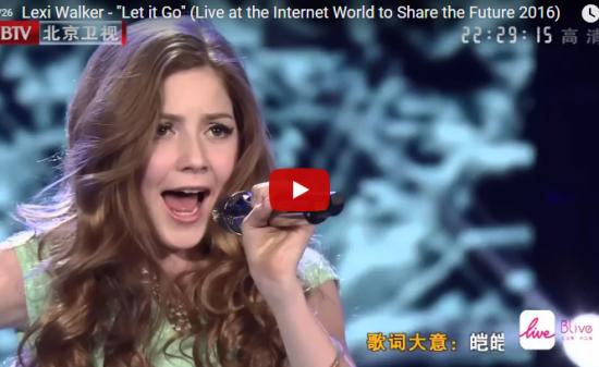【歌】23万回再生!全米を虜にした天才少女レキシー・ウォーカーが歌うアナ雪のLet It Goが心に強く響く!