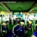 【歌】1802回再生!ミッシーのGossip Folksがクールにビート感溢れるダンスとサウンドで魅了!