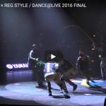 【ダブルダッチ】TOKYO FOOTWORKZとREG STYLEがコラボして縦横無尽に飛び!舞い!踊る!