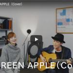【歌】50万回再生!グースハウス慶 ジョニーがMrs.GREEN APPLEの「鯨の唄」を歌い交わるハーモニーで心響く!