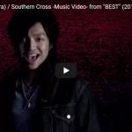 【ダンス】三浦大知のSouthern Crossはスーロビートで僅か1分37秒で歌とダンスを魅せる!