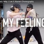 【ダンス】37万回再生!May J LeeとAkanenがIn My Feelingsでキレキレダンスを披露!