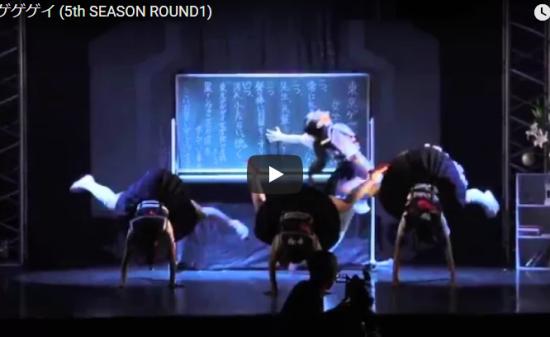 【ダンス】66万回再生!東京ゲゲゲイのDANCE@HERO JAPAN-5thのショーが演出もダンスもスゲ!