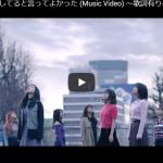 【ダンス】217万回再生!e-girlsのバラード「あいしてると言ってよかった」が心に響く歌とダンス!