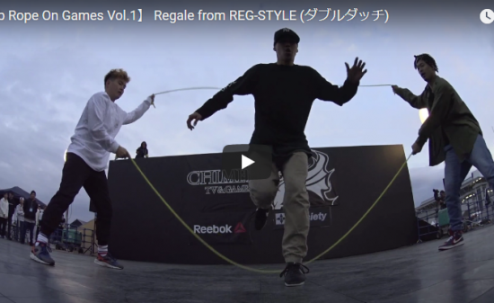 【ダブルダッチ】REG STYLEが国内最大規模のダブルダッチの大会で魅せる神がかりパフォーマンスで魅了!