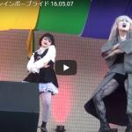 【ダンス】28万回再生!東京ゲゲゲイの東京レインボープライドでのゲゲゲイの鬼太郎ダンスで会場を熱くする!