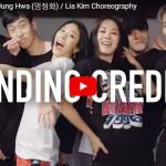 【ダンス】44万回再生!Lia Kimがオム・ジョンファのEnding Creditでセンス抜群に振付し踊る!