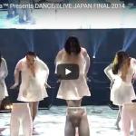 【ダンス】94万回再生!東京ゲゲゲイがLIVE JAPAN FINAL 2014で幻想的なダンスでも魅せる!
