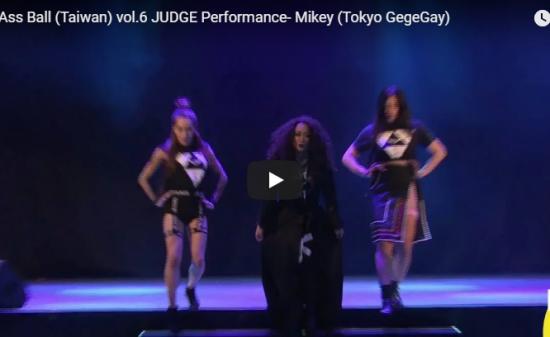 【ダンス】東京ゲゲゲイのMIKEYが独特のオーラを醸し出し舞台で魅せるダンスに観客が熱く魅了される!