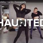 【ダンス】136万回再生!Lia KimがストゥーのHauntedでサウンドにあった振りで妖艶に踊り魅了!