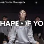 【ダンス】3801万回再生!Lia Kimがエド・シーランのShape of Youで踊り熱気溢れ歓声に!