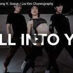 【ダンス】51万回再生!Lia KimがStill Into Youで傘をさしセンス溢れる振付構成で魅せる!