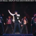 【ダンス】三浦大知の実力大爆発の(RE)PLAYのライブバージョンも僅か2分の動画で鳥肌立つダンス!