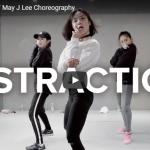 【ダンス】158万回再生!May J LeeがケラーニのDistractionで華麗にしなやかに魅力溢れ踊る!