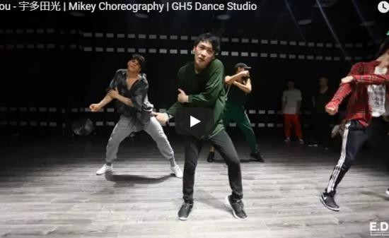 【ダンス】41万回再生!東京ゲゲゲイのMikeyが宇多田光の名曲For youで抑揚あるキレキレダンスで魅了!