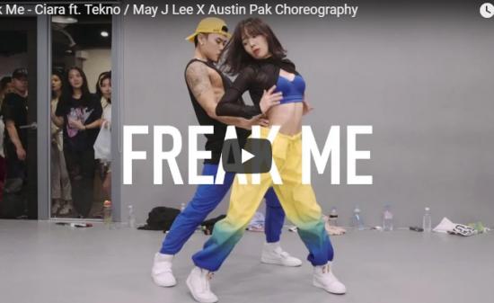 【ダンス】29万回再生!May J LeeがシアラのFreak Meでリズミカルにセクシーにデュエットダンス!