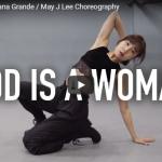 【ダンス】116万回再生!May J Leeがアリアナ・グランデのGod is a womanでセクシーダンスで魅了!