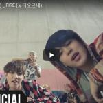 【ダンス】4.1億万回再生!防弾少年団(BTS)のFIREが熱いパワフルなサウンドとキレキレダンスで魅了!