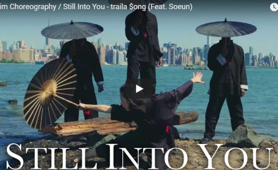 【ダンス】22万回再生!Lia KimがStill Into YouのMVバージョンもセンス溢れるダンスで魅了!