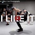 【ダンス】80万回再生!May J LeeがセヴンストリーターのI Like Itで振付し踊り熱気に満ちるスタジオ!