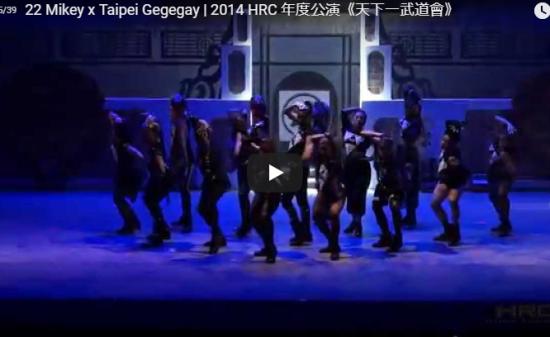 【ダンス】東京ゲゲゲイのMikeyが振付し踊る天下一武道會がキレキレダンスで妖艶に会場を熱く沸かす!