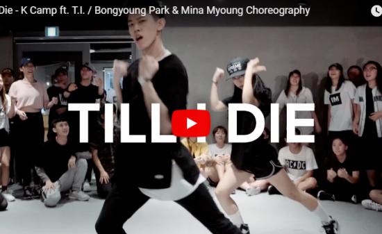 【ダンス】32万回再生!Mina MyoungがTill I Dieで抜群のビート感とキレで熱いダンスを踊る!