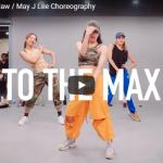 【ダンス】50万回再生!May J Leeが力強くセクシーにTo the maxでキレキレダンスで熱く踊る!