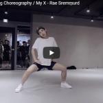 【ダンス】32万回再生!Mina MyoungがMy Xで抜群のビート感でクールにキレキレダンスをキメる!